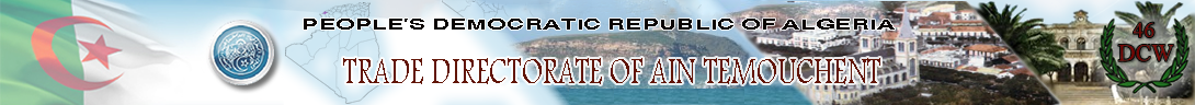 The Directorate of state for trade Ain Temouchent